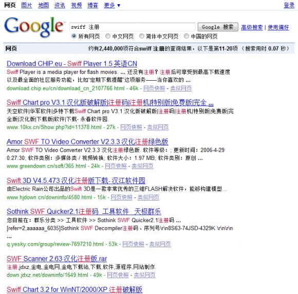 swiff-e6b3a8e5868c-google-e6909ce7b4a2.png